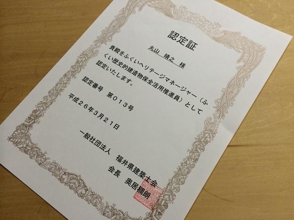 コピー ~ 2014-03-21 17.59.04_R.jpg