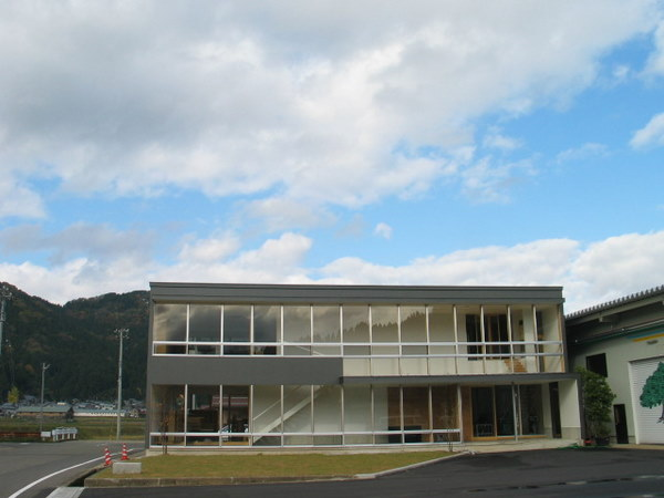 hacoa20081122.jpg
