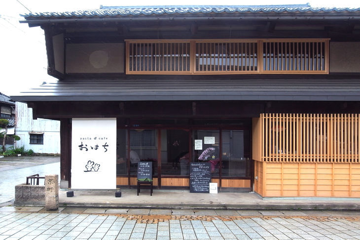 ohachi01.JPG
